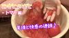 【Misato no oto】-Tomato edition-※ Horizontal screen version