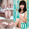23.5 cm soft and beautiful foot sole toe amateur close-up