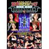 女子ボクシング ワンデイトーナメント2