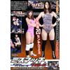 ミスマッチプロレス Vol.3 高身長黒髪美女VS低身長美形娘