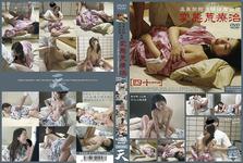 [New 3/2015 6, release: hot spring ryokan as acupressure voyeur Imaging hentai regrowing [41]