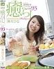 Rashi. Vol.93 kamikawa Hina