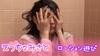 [Echinamisato -Lotion play-] * Horizontal screen version