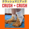 [Crash fetish # 13] Kurashina-chan natto crash white socks VS natto