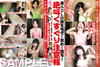 One whole ◎ sniff the amateur OL! Lick! Close-up! Screaming tickling warning / Yurihana & Haruka & Airi