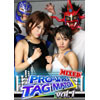 PRO-WRES TAG MATCH MIXED Vol.1