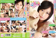 Ito and LOVE 20