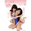 競泳レズマッサージ Vol.16