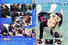 Scuba Girl SEX vol.13