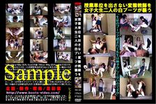 Two female college students' white boots attack the transformation teacher who does not give a class unit