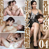 Suruga Kana & Mochizuki Mao's nipple licking twist blame dimension stop fingering continuous cum