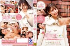 Minato City Big Tits Idol Face Squirting Hairdresser Genseki