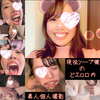 [With bonus movie] Assorted active soap lady Saori's oral assortment [25 minutes]