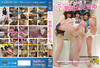 PTM-033 Thorough Raw Leg Blame 3 Female College Student & Three Sisters Mischief Foot Torture