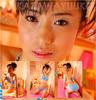 Nakazawa Yuko striped bikini