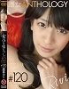 Female woman anthology # 120 Hiroki narimiya rURI