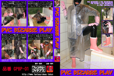 PVC BIZARRE PLAY 1