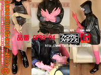 Rain wear woman PVC&Rubber Bizarre Play 4