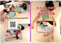 Combat maid gas mask girl NO7