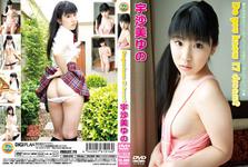 Do you know 17 dream? Woo Yun Sha beauty DDD-016