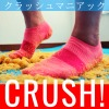 ♦ ️ [Crash # 8] ⭐️ [Binaural recording] Kurashina-chan's crispy puff candy crash 💕