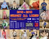 2015-2018 GUROCKY 올 라인업