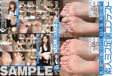 Amateur OL Ichika's chilly toes are long 24cm soles toes tickling close-up viewing