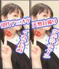 Completely uncut [fresh Gachi video] Comiket otaku girls Gachi selfie masturbation