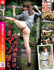 [New 10/2014 03, release] outdoors training, fallen masochist housewife. Ashina Yulia