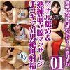 M man screams large ejaculation in anal licking skilled prostate massage hand job of Makoto Mochizuki