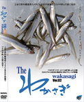 The wakasagi ver.02