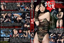 女子プロレスラー討伐巡礼 Vol.7