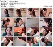 [Ear fetish video] Mana-chan ear fetish 63 minutes