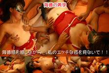 [Amateur gangbang] If you do this, it's really useless ... If you feel a sense of immorality, you get so disturbed: Ami