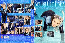 Scuba Girl SEX vol.12