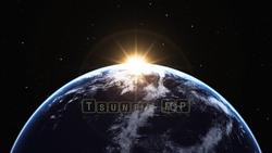 CG  Earth120325-004