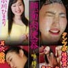 [HD] face meat urinal-dirty with saliva and sperm-Ogawa Himari