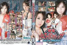 Samurai women's boxing vol. 1-2