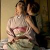 天使之吻特别版女同性恋情感爱2