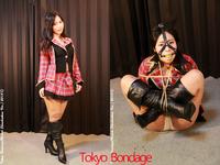 Tokyo bondage photos [fallen HRP5 college student Haruka]
