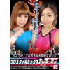 プロスタイルミックスNEO Vol.05